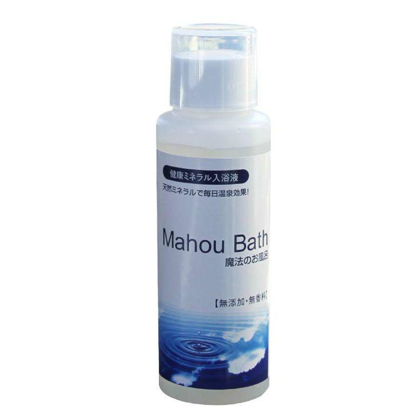 100%ミネラル液 魔法のお風呂 お試し100ml